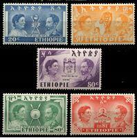 Изображение Эфиопия 1949 г. SC# 297-301 • 8 лет освобождения от Италии • MNH OG XF • полн. серия ( кат.- $16 )
