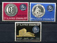 Изображение Эфиопия 1965 г. SC# 452-4 • Национальный банк • MNH OG XF • полн. серия