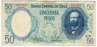 Изображение Чили 1975 г. • 50 песо • XF+