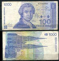 Изображение Хорватия 1991 г. P# 22 • 1000 динаров. Р. Бошкович • VF+