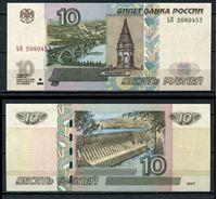 Изображение Россия 1997 г. (2004) P# 268c • 10  рублей • регулярный выпуск  • серия № - ЬК • UNC пресс
