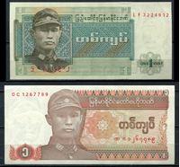 Image de Бирма  1972-90 гг.  • 2 боны 1 кьят •  UNC пресс