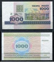 Image de Беларусь 1998 г. P# 16 • 1000 рублей. • UNC пресс