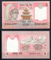 Image de Непал 1987 г. P# 30a • 5 рупий • UNC пресс