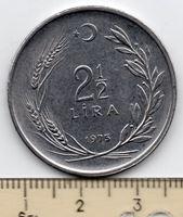 Изображение Турция 1975 г. • 2 1/2 лиры • регулярный выпуск • VF+