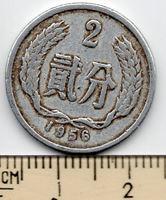 Изображение Китай КНР 1956 г. • 2 фэня • регулярный выпуск