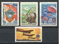 Изображение СССР 1951 г. • Сол# 1645-8 • Авиаспорт. НЕ! новодел • MNH OG XF • полн. серия