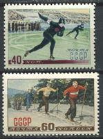Bild von СССР 1952 г. Сол# 1671-2 • Зимний спорт. НЕ! новодел. • MNH OG XF • полн. серия