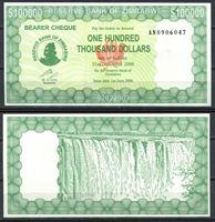 Изображение Зимбабве 2006 г. P# 32 • 100 тыс. долларов • UNC пресс