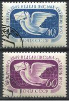 Bild von СССР  1957г. Сол# 2059-60  • Неделя письма •  Used XF / полн. серия