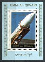 Изображение Умм-аль-Кувейн  1972г. • Ракета на старте •  MNH OG XF / блок