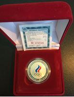 Изображение Россия 2011 г. • 3 рубля • 100 лет Национального Олимпийского комитета • памятный выпуск • MS BU люкс! • пруф