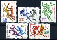 Picture of СССР 1979 г. Сол# 4974-8 • Олимпиада - 80 • MNH OG XF • полн. серия