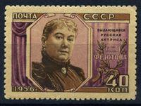 Изображение СССР 1956 г. Сол# 1905 • Г. Федотова • MNH OG XF