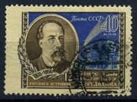 Picture of СССР 1956г. Сол# 1958 • Ф. Бредихин • Used VF