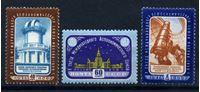 Изображение СССР 1958 г. Сол# 2197-9 • Астрономический союз • MNH OG XF • полн. серия