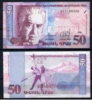 Изображение Армения  1998г.  P# 41 • 50 драмов. Арам Хачатурян •  UNC пресс