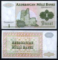 Изображение Азербайджан 1992 г. P# 11 • 1 манат • UNC пресс
