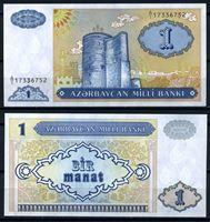 Picture of Азербайджан  1993г.  P# 14 • 1 манат •  UNC пресс