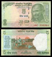 Picture of Индия  2009г.  P# 94 • 5 рупий. М. Ганди •  UNC пресс