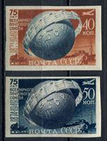 Picture of СССР 1949 г. Сол# 1437-8 • 75 лет ВПС б.з. • MNH OG F-VF • полн. серия ( кат.- 2200 руб.)
