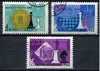 Изображение СССР 1963 г. Сол# 2875-7 • Первенство мира по шахматам • Used(ФГ) VF • полн. серия