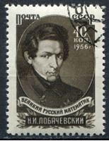 Picture of СССР 1956 г. Сол# 1890 • Лобачевский • Used(ФГ) XF