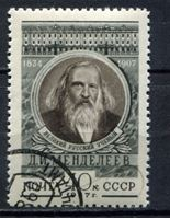 Picture of СССР 1957 г. Сол# 1978 • Менделеев • Used(ФГ) XF