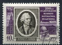 Picture of СССР 1957 г. Сол# 2000 • Леонард Эйлер • Used(ФГ) XF