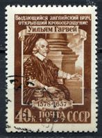 Picture of СССР 1957 г. Сол# 2004 • Уильям Гарвей • Used(ФГ) XF