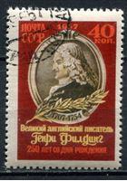 Bild von СССР  1957г. Сол# 2013  • Г. Филдинг •  Used(ФГ) XF