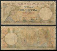 Bild von Греция 1935 г. P# 104 • 50 драхм • G