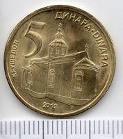 Изображение Сербия 2013 г. • 5 динаров • регулярный выпуск • AU