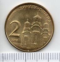 Изображение Сербия 2013 г. • 2 динара • регулярный выпуск • AU