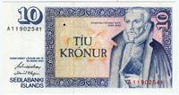 Изображение Исландия 1981 г. • 10 крон • UNC пресс