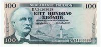 Изображение Исландия 1981 г. • 100 крон • UNC пресс