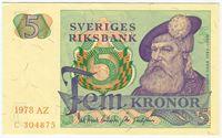 Изображение Швеция 1978 г. • 5 крон • UNC пресс