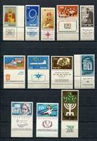 Picture of Израиль 1953-61 гг.  • лот 12 разных одиночек с купонами • MNH OG XF+