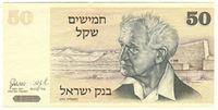 Изображение Израиль 1978 г. • 50 шекелей • UNC+