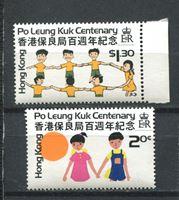 Bild von Гонконг 1978 г. SC# 349-50 • 100 лет обществу помощи сиротам • MNH OG XF • полн. серия