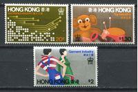 Изображение Гонконг 1979г. SC# 351-3  • Развитие промышленности •  MNH OG XF / полн. серия