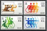 Bild von Гонконг 1982 г. SC# 404-7 • 3-и Тихоокеанские игры инвалидов • MNH OG XF • полн. серия ( кат.- $10 )