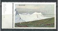 Image de Канада 1977-82 гг.  SC# 727  • 2$. стандарт. Национальный парк Клуэйн •  MNH OG XF ( кат.- $10 )