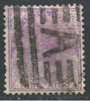 Bild von Индия 1874 г. Gb# 77 • 9p. Королева Виктория • Used VF ( кат.- £25 )