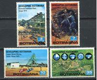 Image de Ботсвана 1970 г. SC# 58-61 • Промышленное развитие • MLH OG XF • полн. серия ( кат.- $11 )