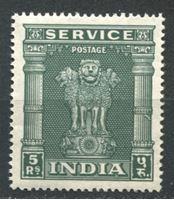 Picture of Индия 1958-71 гг. Gb# O188 • 5r. для официальной корреспонденции • MNH OG XF