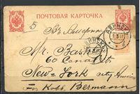 Image de Российская Империя 1910 г. • Почтовая карточка Двинск-Нью-Йорк. + марка № 64 • Used VF • ПК