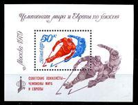 Изображение СССР 1979г. Сол# 4958 • Чемпионат мира и Европы по хоккею. надпечатка • MNH OG XF • блок