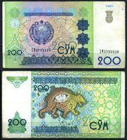 Bild von Узбекистан 1997 г. P# 80 • 200 сум • регулярный выпуск • VF-