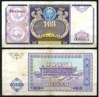 Bild von Узбекистан 1994 г. P# 79 • 100 сум • регулярный выпуск • VF+